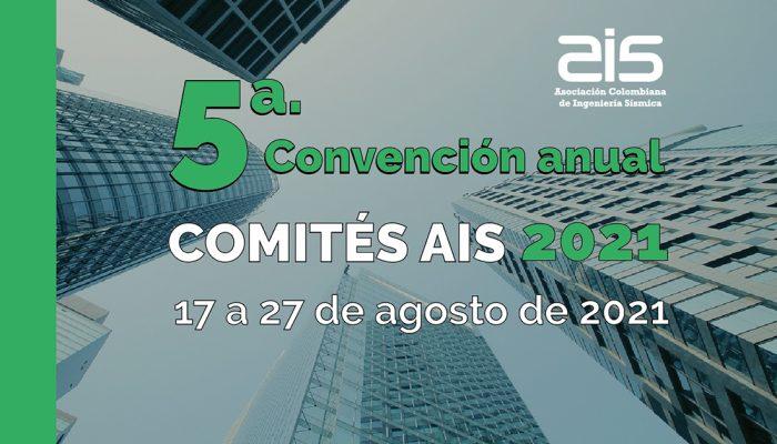 5a. Convención Anual Comités AIS 2021